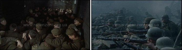 Враг у ворот - Сталинградская битва