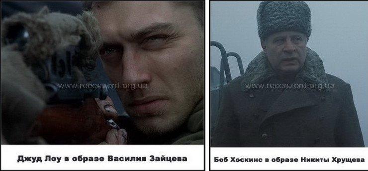 Василий Зайцев и Никита Хрущек