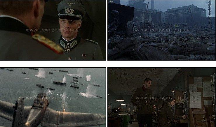 Сталинградская битва Enemy at the gates