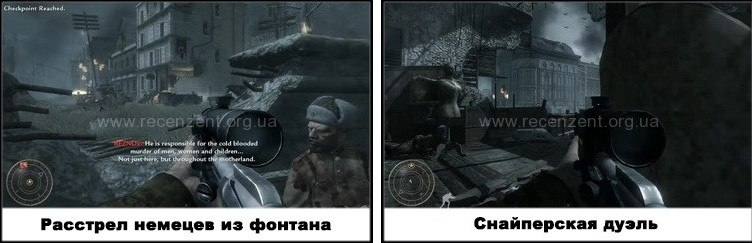 Call of Duty world at war Enemy at gates