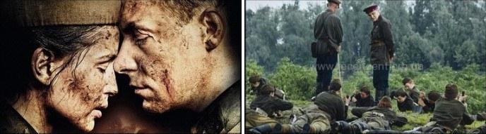 Несломленная Битва за Севастополь