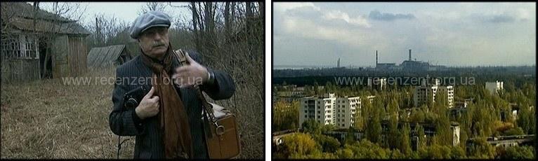 Кадры из фильма Battle of Chernobyl