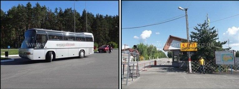 Кпп Дитятки Чернобыльская зона