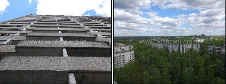 Город Припять вид сверху