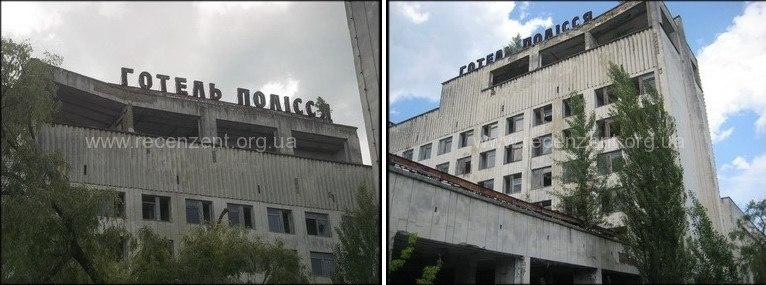 Гостиница Полісся