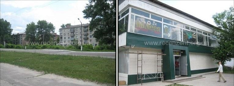 НА улицах города Чернобыль