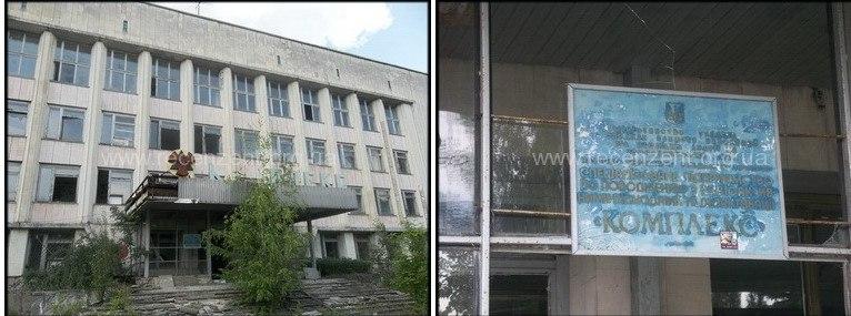 Здания в Припяти
