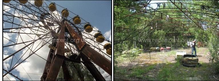 Парк развлечений Чернобыль