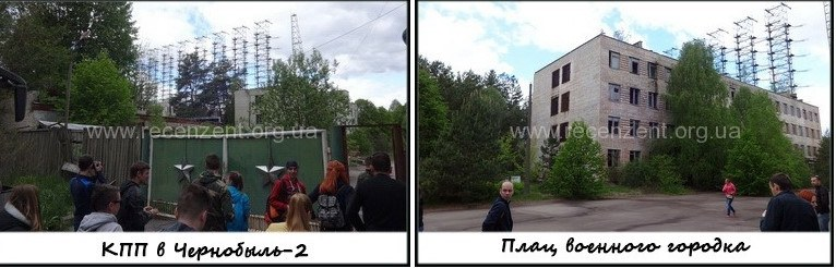 Военный городок Чернобыль 2