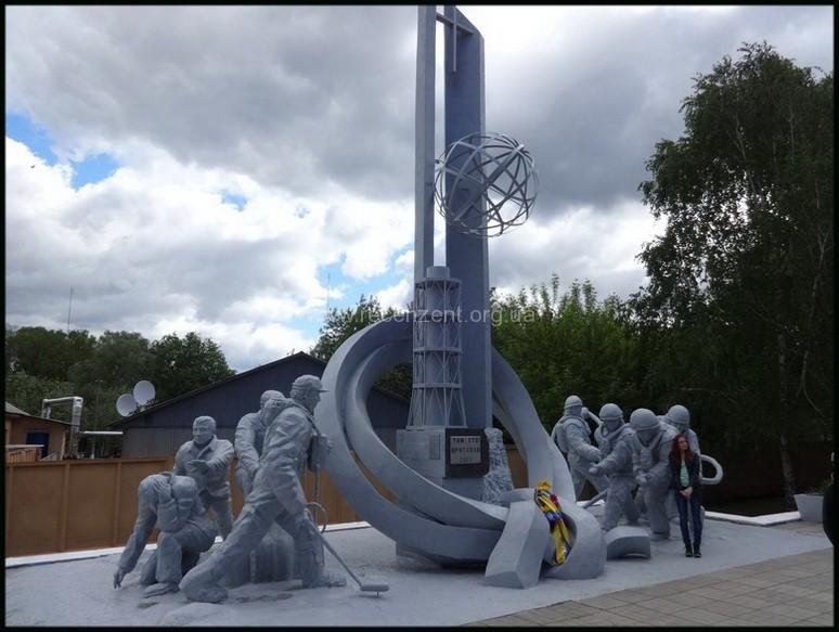 ПОжарная часть Чернобыль