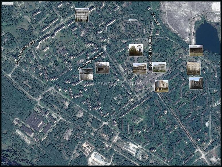 Достопримечательности города Припять