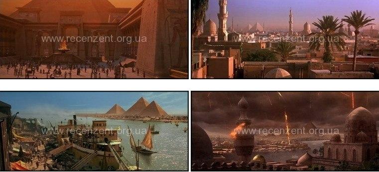 Вездесущие пирамиды