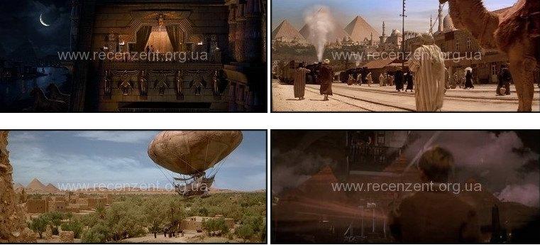 Мумия пирамиды плато Гиза