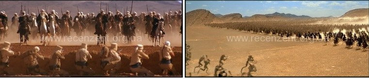 - Армия меджаев пустыни