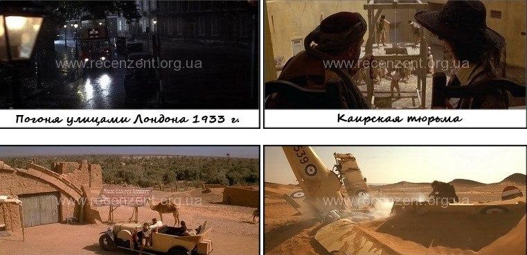 Воссоздание эпохи 1920-1930-х