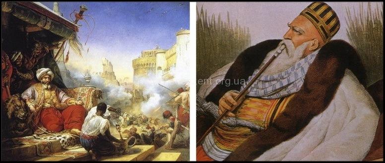 Али-Паша - История великих преступлений