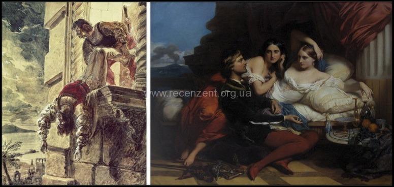 «Иоанна Неаполитанская» - История знаменитых преступлений