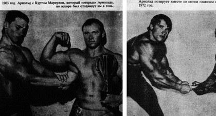 Арнольд Шварценеггер молодые фото