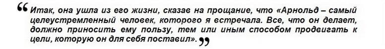 Цитаты из книги Венди Лей