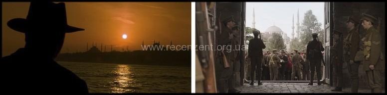 Кадры из фильма Искатель воды istanbul