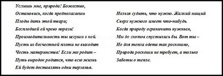 Лучшие цитаты Шекспир
