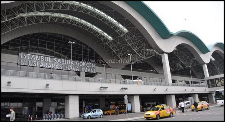 Аэропорт Сабих Гекчен - второй по значимости