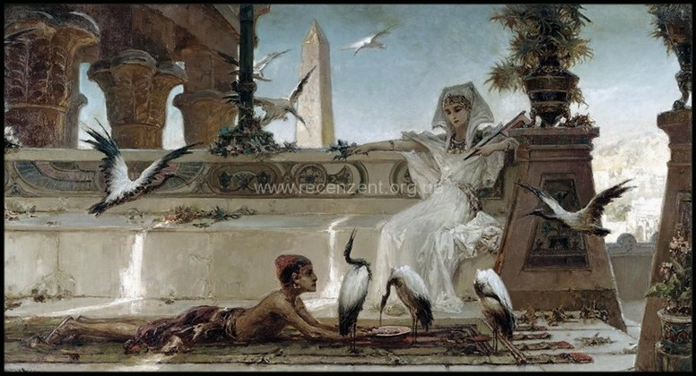 Гармахис и Клеопатра - Рецензия на книгу