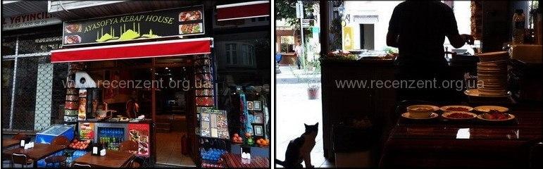 Кафе недалеко от центра города