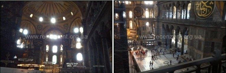 Внутри собора Святая София