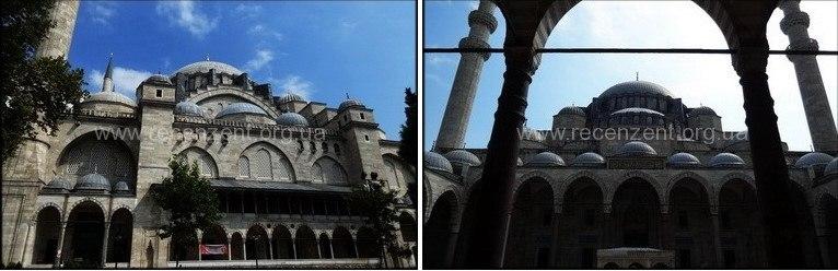 Мечеть Сулеймание (Süleymaniye Camii)