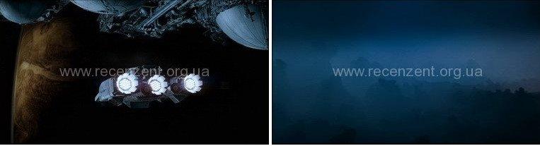 Планета LU 426