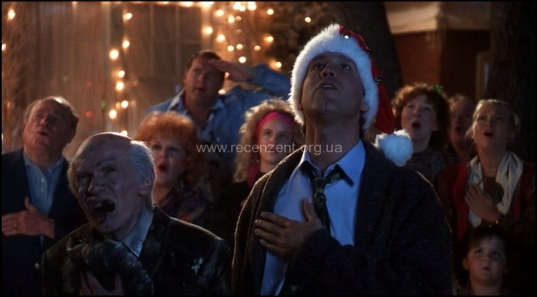 Вся семья Гризволдов в сборе на Рождество