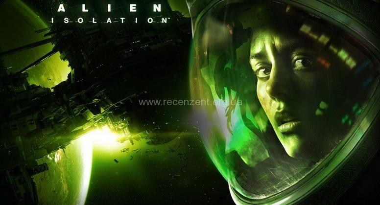 Постер игры Alien Isolation