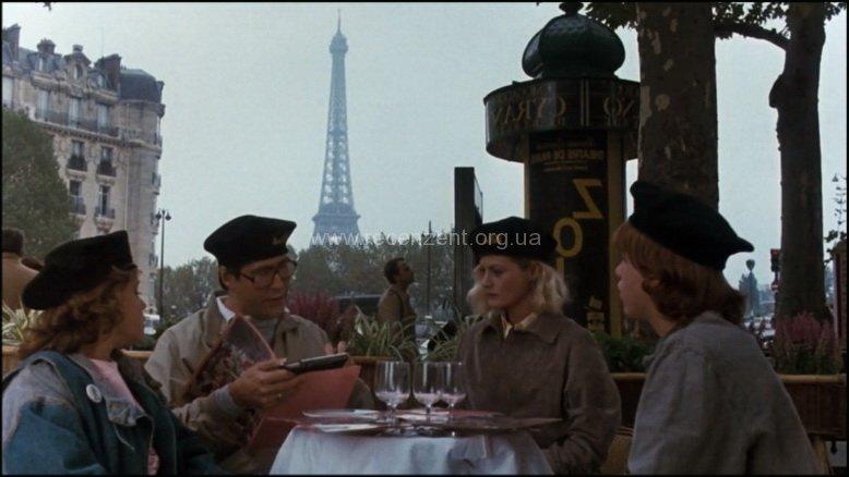 Семья Грисуолдов в Париже - Европейские каникулы
