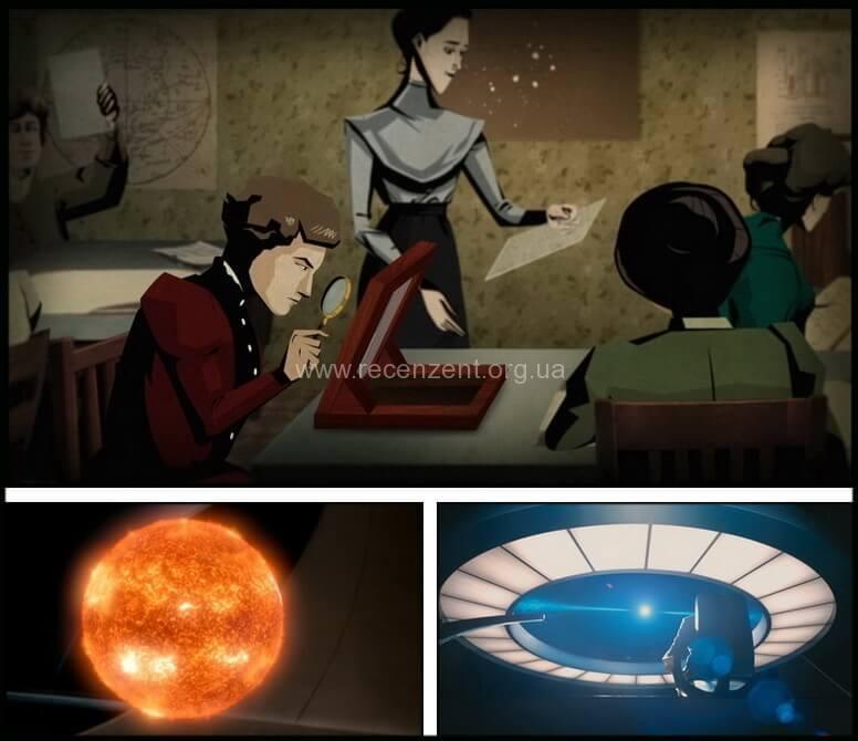 Серия 8: Сестры Солнца / Sisters of the Sun