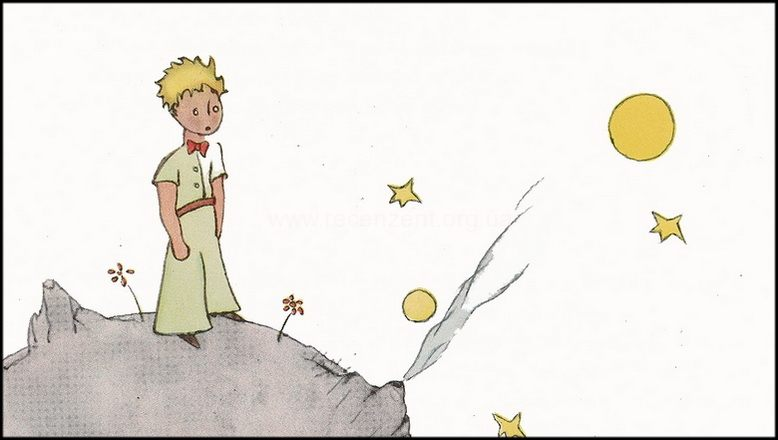 Маленький принц на своей планете B-602