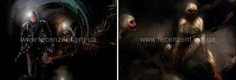 Обитатели мира метро под Москвой