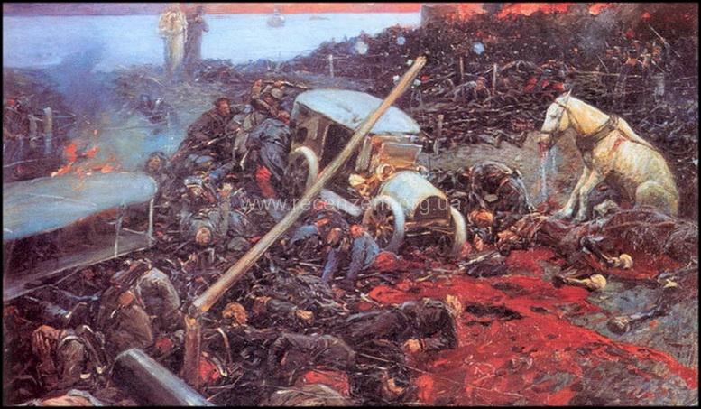Иллюстрации Первой Мировой Войны