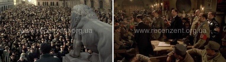 Мюнхен 1914 года в кино