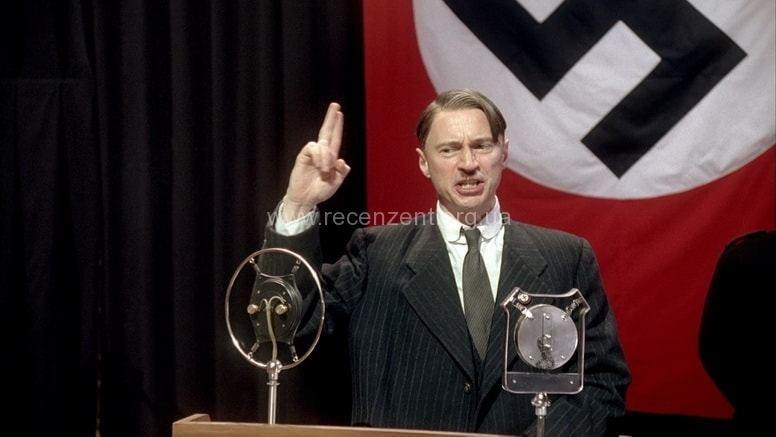 Гитлер: Восхождение дьявола - Роберт Карлайл