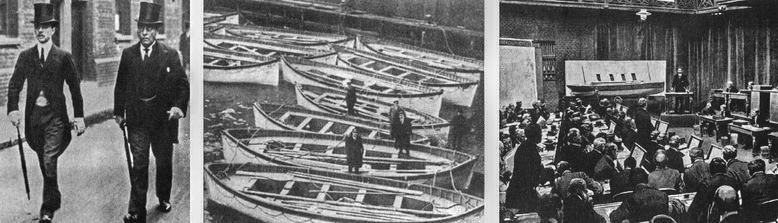 Комиссии о расследовании гибели судна Титаник