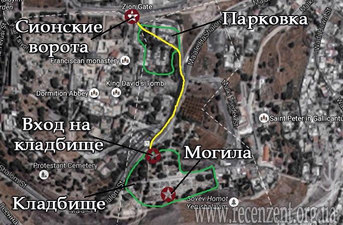 Карта могилы Оскара Шиндлера на горе Сион
