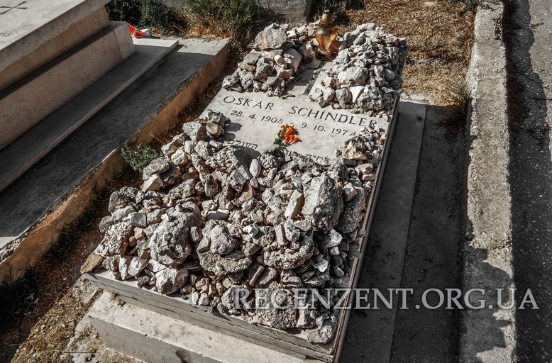 Могила Оскара Шиндлера - монумент в Иерусалиме