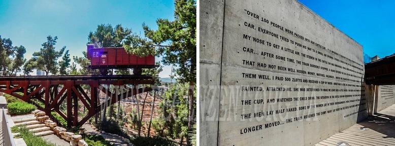 Мемориал депортированным яд вашем