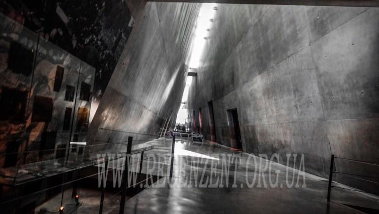Музей истории катастрофы Яд вашем