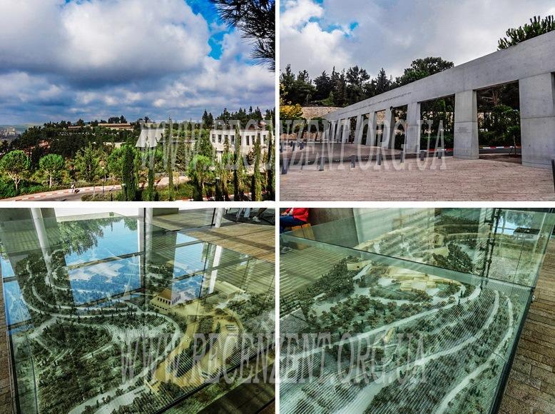 Музей Холокоста Яд Вашем