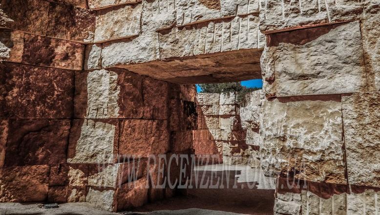 Долина разрушенных общин и Иерусалиме