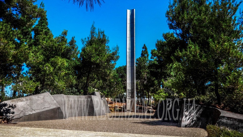 Памятник героизму
