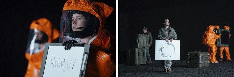 Прибытие (Arrival) умная фантастика Денни Вильнева