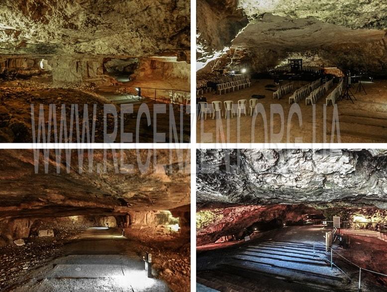 Внутри пещер Сидекии